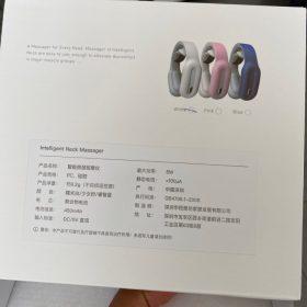 Neckology Intelligent Neck Massager photo review